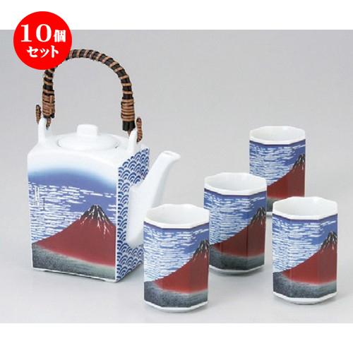 10個セット ☆ 日本土産 ☆ 1:4四角茶器セット赤富士 [ 58 x 85mm・ポット700cc ] 【お土産 和物 浮世絵 贈り物 】