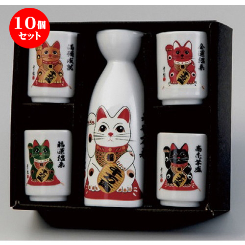 10個セット☆ 日本土産 ☆ 五色縁起猫1:4酒器セット [ 徳利160cc・ぐい呑み45 x 55mm ] 【お土産 和物 浮世絵 贈り物 】