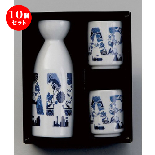 10個セット☆ 日本土産 ☆ ブルー&ホワイトJAPAN1:2酒器セット [ 徳利160cc・ぐい呑み45 x 55mm ] 【お土産 和物 浮世絵 贈り物 】