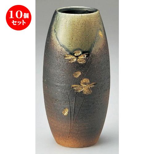 10個セット☆ 花器 ☆ ビードロ金彩長花入 [ 140 x 290mm ] 【インテリア 和室 華道 花瓶 】