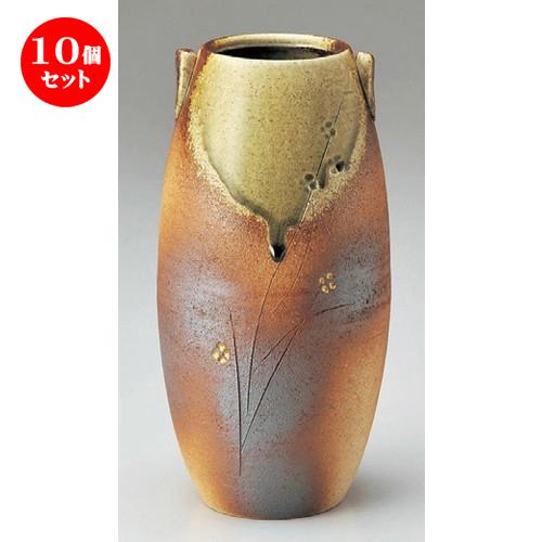 10個セット☆ 花器 ☆ 火色金彩長花入 [ 140 x 290mm ] 【インテリア 和室 華道 花瓶 】