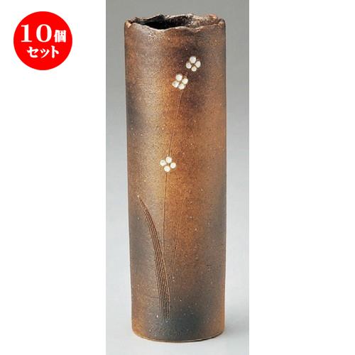 10個セット☆ 花器 ☆ 小花寸胴花入 [ 100 x 270mm ] 【インテリア 和室 華道 花瓶 】