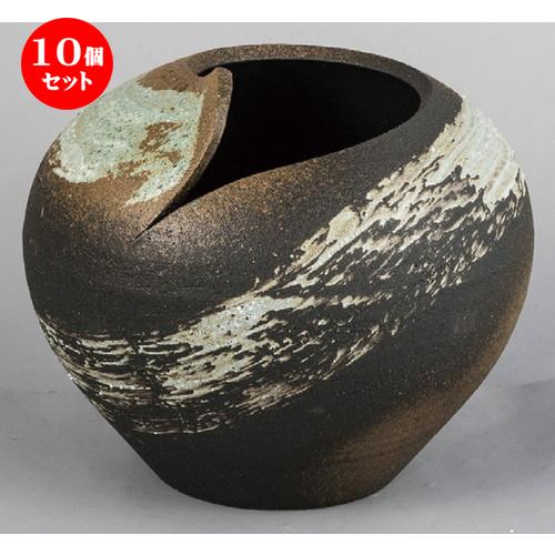10個セット☆ 花器 ☆ 刷毛目花入 [ 370 x 310mm ] 【インテリア 和室 華道 花瓶 】