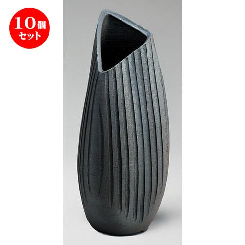 10個セット☆ 花器 ☆ 黒銀彩花入 [ 390 x 160mm ] 【インテリア 和室 華道 花瓶 】