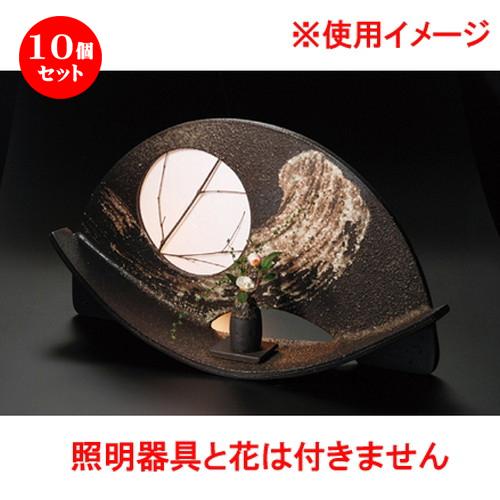 10個セット☆ 花器 ☆ 刷毛目扇形花器(大) [ 630 x 150 x 340mm ] 【インテリア 和室 華道 花瓶 】