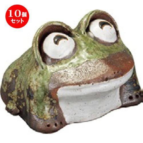 10個セット☆ 置物 ☆ わらい蛙 (豆) [ 125 x 140 x 95mm ] 【インテリア 置物 かわいい カエル 】