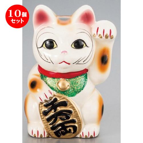 10個セット 千万両組猫白猫(左) [ 160mm ] (縁起の福飾り)   招き猫 ねこ cat 縁起物 お土産 かわいい おしゃれ 飾り 玄関飾り 開運 商売繁盛 家内安全 お守り まねきねこ プレゼント ギフト 贈り物 開店祝い