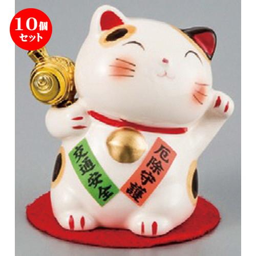 10個セット ほほ笑み金槌招き猫(小) [ 70mm ] (縁起の福飾り) | 招き猫 ねこ cat 縁起物 お土産 かわいい おしゃれ 飾り 玄関飾り 開運 商売繁盛 家内安全 お守り まねきねこ プレゼント ギフト 贈り物 開店祝い