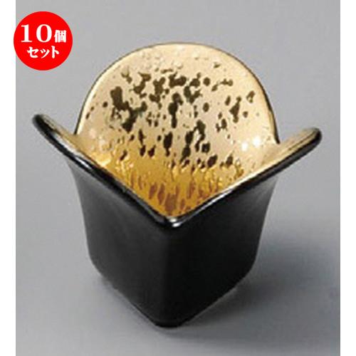 10個セット☆ 小付 ☆ 金ベタ三葉小鉢 [ 75 x 60mm ] 【料亭 旅館 和食器 飲食店 業務用 】