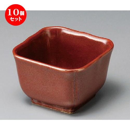 10個セット☆ 小鉢 ☆ 紅結晶角小鉢(小) [ 73 x 73 x 60mm ] 【料亭 旅館 和食器 飲食店 業務用 】