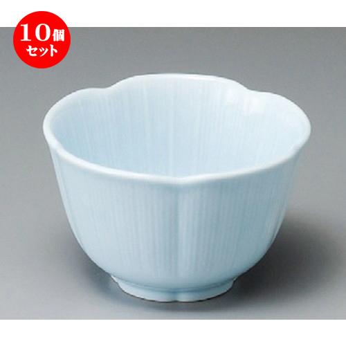 10個セット☆ 小鉢 ☆ 青磁梅型小鉢(大) [ 105 x 67mm ] 【料亭 旅館 和食器 飲食店 業務用 】