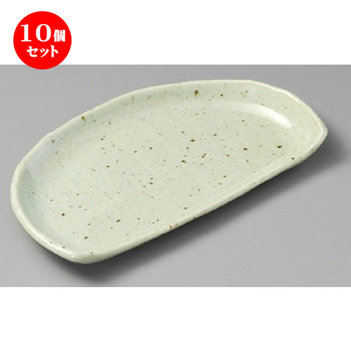 10個セット☆ 焼物皿 ☆ 益子風均窯半月焼物皿 [ 220 x 127mm ] 【料亭 旅館 和食器 飲食店 業務用 】