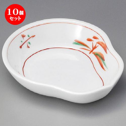 10個セット ☆ 松花堂 ☆ 赤絵瓢子皿 [ 105 x 125 x 25mm ] 【料亭 旅館 和食器 飲食店 業務用 】