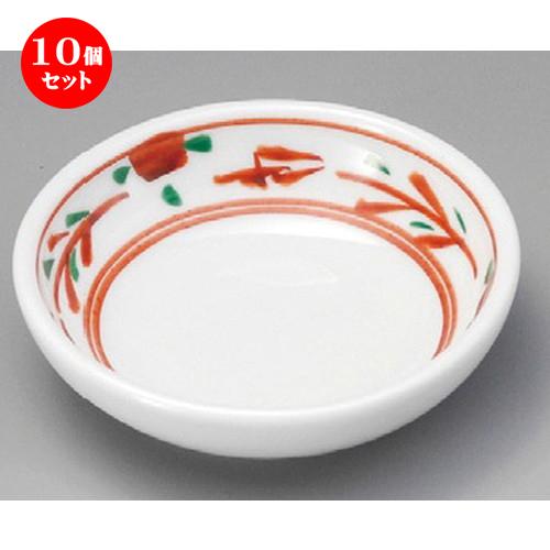 10個セット☆ 松花堂 ☆ 赤絵ミニ丸鉢 [ 95 x 30mm ] 【料亭 旅館 和食器 飲食店 業務用 】