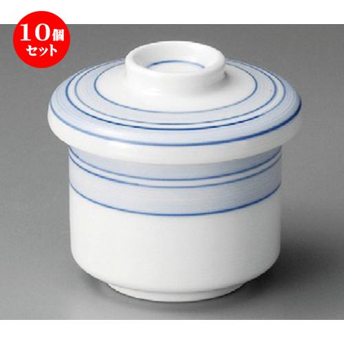 10個セット ミニむし碗 / 駒筋小むし碗 [ 70 x 80mm ] | 茶碗蒸し ちゃわんむし 蒸し器 寿司屋 碗 むし碗 食器 業務用 飲食店 おしゃれ かわいい ギフト プレゼント 引き出物 誕生日 贈り物 贈答品