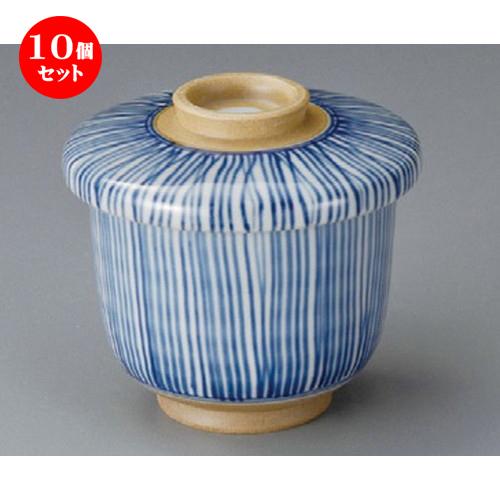 10個セット むし碗 / さみだれむし碗 [ 80 x 85mm ]   茶碗蒸し ちゃわんむし 蒸し器 寿司屋 碗 むし碗 食器 業務用 飲食店 おしゃれ かわいい ギフト プレゼント 引き出物 誕生日 贈り物 贈答品