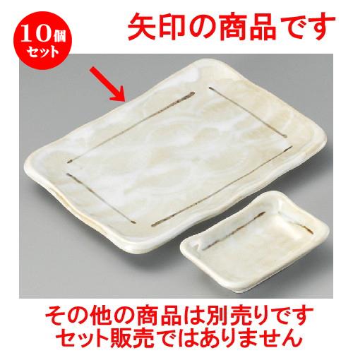 10個セット☆ 焼物皿 ☆ 初雪7.0板皿 [ 195 x 123 x 25mm ] 【料亭 旅館 和食器 飲食店 業務用 】
