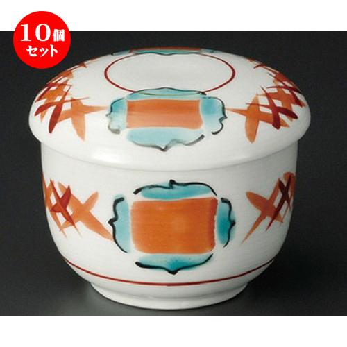 10個セット ミニむし碗 / 赤絵連鎖むし碗 [ 85 x 65mm ] | 茶碗蒸し ちゃわんむし 蒸し器 寿司屋 碗 人気 おすすめ 食器 業務用 飲食店 おしゃれ かわいい ギフト プレゼント 引き出物 誕生日 贈り物 贈答品