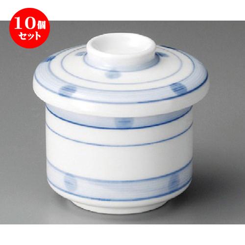 10個セット ミニむし碗 / ダミラインむし碗 [ 68 x 78mm ]   茶碗蒸し ちゃわんむし 蒸し器 寿司屋 碗 むし碗 食器 業務用 飲食店 おしゃれ かわいい ギフト プレゼント 引き出物 誕生日 贈り物 贈答品