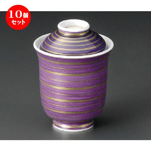 10個セット☆ 小吸碗 ☆ 紫金筋小吸碗 [ 76 x 98mm ] 【料亭 旅館 和食器 飲食店 業務用 】