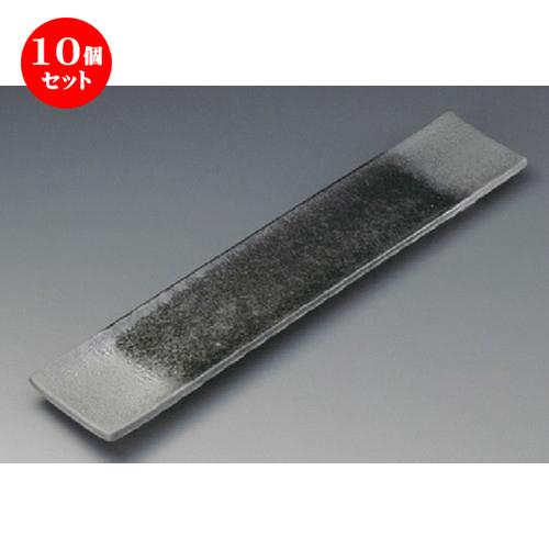 (1枚) グレー 品番:6755 F サミテック エプロン No.003 C5