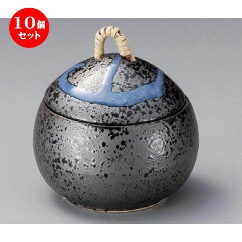 10個セット むし碗 / 天目青流蓋物 [ 95 x 105mm ] | 茶碗蒸し ちゃわんむし 蒸し器 寿司屋 碗 むし碗 食器 業務用 飲食店 おしゃれ かわいい ギフト プレゼント 引き出物 誕生日 贈り物 贈答品