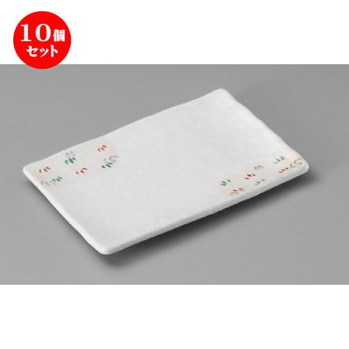 10個セット☆ 焼物皿 ☆ 雪化粧7.0焼物皿 [ 205 x 130 x 12mm ] 【料亭 旅館 和食器 飲食店 業務用 】
