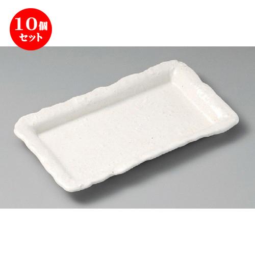 10個セット☆ 焼物皿 ☆ 白釉カヤメ反型24cm長角皿 [ 240 x 138 x 25mm ] 【料亭 旅館 和食器 飲食店 業務用 】