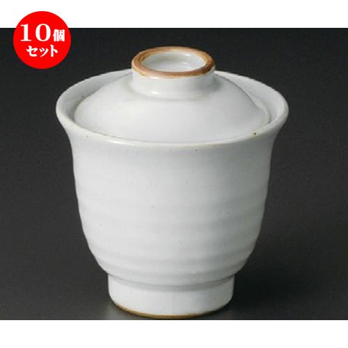 10個セット☆ 小吸碗 ☆ 黒土粉引 小吸碗 [ 85 x 95mm ] 【料亭 旅館 和食器 飲食店 業務用 】