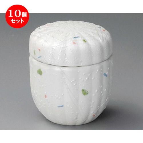 10個セット むし碗 / ラスター点紋菊型むし碗 [ 72 x 78mm ] | 茶碗蒸し ちゃわんむし 蒸し器 寿司屋 碗 むし碗 食器 業務用 飲食店 おしゃれ かわいい ギフト プレゼント 引き出物 誕生日 贈り物 贈答品