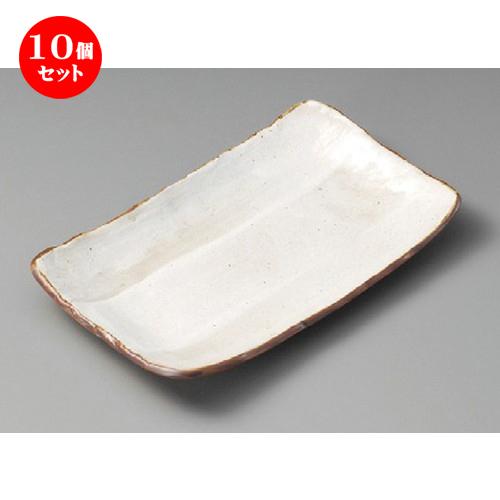 10個セット☆ 焼物皿 ☆ 白油滴刷毛ナデ角5.5長角皿 [ 165 x 116 x 20mm ] 【料亭 旅館 和食器 飲食店 業務用 】