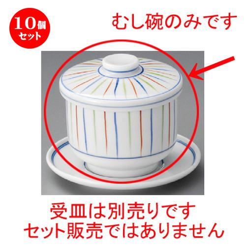 10個セット むし碗 / 赤入十草小むし [ 75 x 75mm ]   茶碗蒸し ちゃわんむし 蒸し器 寿司屋 碗 むし碗 食器 業務用 飲食店 おしゃれ かわいい ギフト プレゼント 引き出物 誕生日 贈り物 贈答品