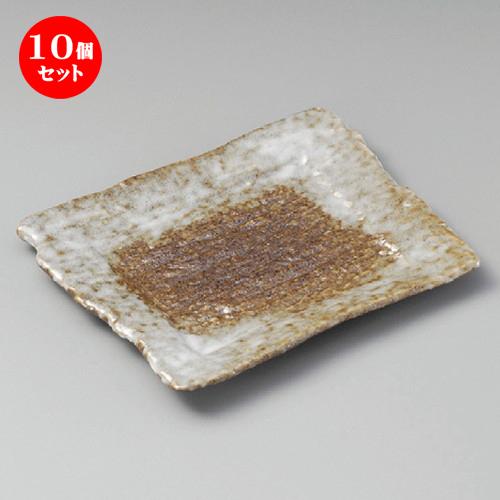 10個セット☆ 焼物皿 ☆ 志野吹角和皿 [ 200 x 165 x 15mm ] 【料亭 旅館 和食器 飲食店 業務用 】