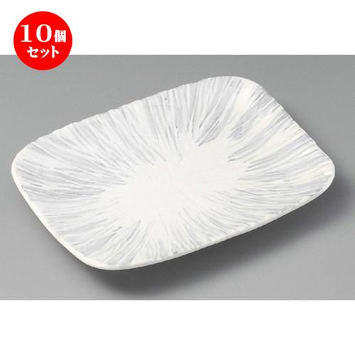 10個セット☆ 焼物皿 ☆ 白さざれ彫焼物皿 [ 205 x 160 x 27mm ] 【料亭 旅館 和食器 飲食店 業務用 】