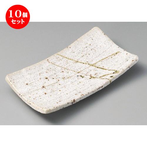 10個セット☆ 焼物皿 ☆ 白釉反り角皿 [ 215 x 120 x 33mm ] 【料亭 旅館 和食器 飲食店 業務用 】