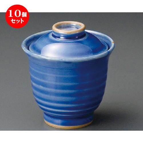 10個セット☆ 小吸碗 ☆ 黒土青釉小吸碗 [ 85 x 95mm ] 【料亭 旅館 和食器 飲食店 業務用 】