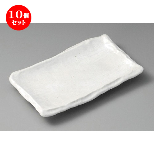 10個セット☆ 焼物皿 ☆ 白河匠長角焼物皿 [ 225 x 140 x 30mm ] 【料亭 旅館 和食器 飲食店 業務用 】