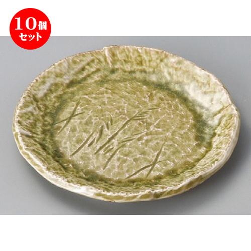 10個セット☆ 丸皿 ☆ 灰釉手彫芦6.0丸皿 [ 183 x 20mm ] 【料亭 旅館 和食器 飲食店 業務用 】