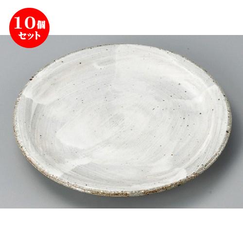 10個セット☆ 丸皿 ☆ 白刷毛たたき7.0皿 [ 208 x 25mm ] 【料亭 旅館 和食器 飲食店 業務用 】
