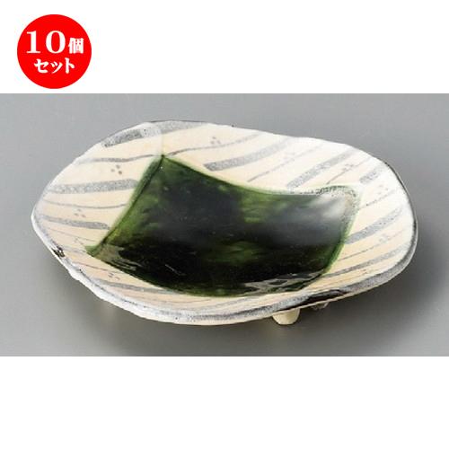 10個セット☆ 丸皿 ☆ 四足変形筋皿 [ 190 x 185 x 34mm ] 【料亭 旅館 和食器 飲食店 業務用 】
