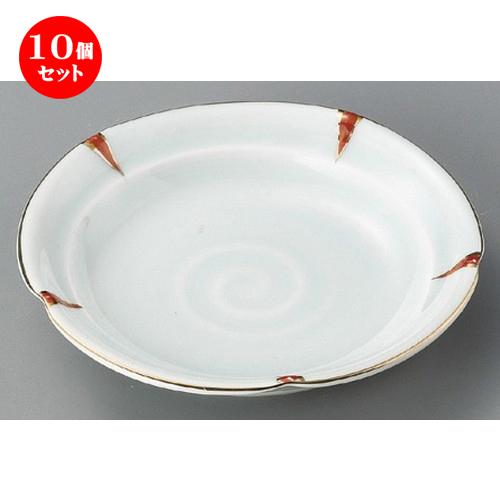 10個セット☆ 丸皿 ☆ 青白磁赤絵5.0皿 [ 150 x 30mm ] 【料亭 旅館 和食器 飲食店 業務用 】