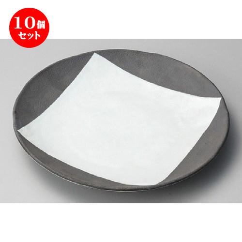 10個セット☆ 丸皿 ☆ あかり5.5丸皿 [ 164 x 17mm ] 【料亭 旅館 和食器 飲食店 業務用 】