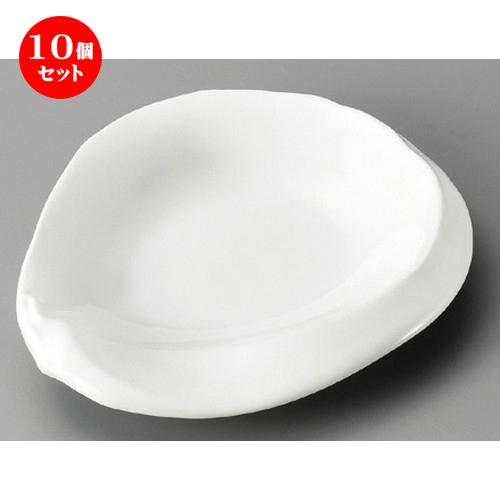 10個セット☆ 変形皿 ☆ 強化白釉ちぎり6.5寸皿 [ 200 x 165 x 35mm ] 【料亭 旅館 和食器 飲食店 業務用 】