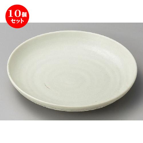 10個セット☆ 丸皿 ☆ いこい8.0皿 [ 250 x 40mm ] 【料亭 旅館 和食器 飲食店 業務用 】