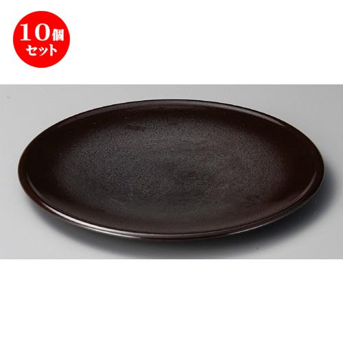 10個セット ☆ 大皿 ☆ 宴(黒)35cm大皿 [ 357 x 33mm ] 【料亭 旅館 和食器 飲食店 業務用 】