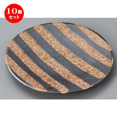 10個セット☆ 丸皿 ☆ 縞小花6.0皿(黒) [ 210 x 25mm ] 【料亭 旅館 和食器 飲食店 業務用 】
