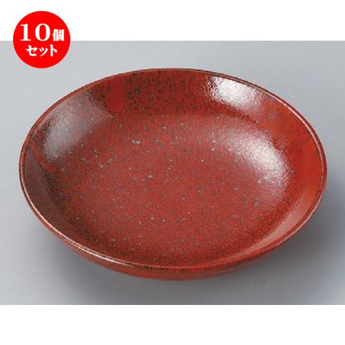 10個セット☆ 丸皿 ☆ 赤結晶マグマ6.0おでん皿 [ 185 x 40mm ] 【料亭 旅館 和食器 飲食店 業務用 】