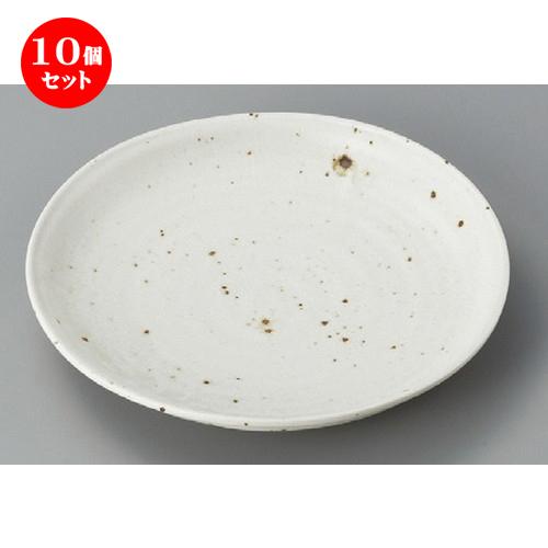 10個セット☆ 丸皿 ☆ 白いらぼ7.0皿 [ 233 x 34mm ] 【料亭 旅館 和食器 飲食店 業務用 】