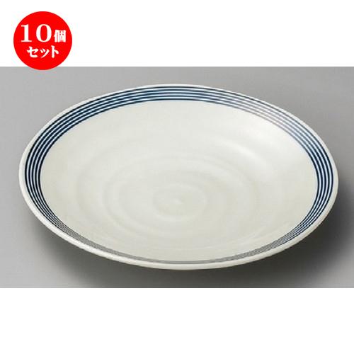 10個セット☆ 丸皿 ☆ せせらぎ8.0皿 [ 255 x 34mm ] 【料亭 旅館 和食器 飲食店 業務用 】