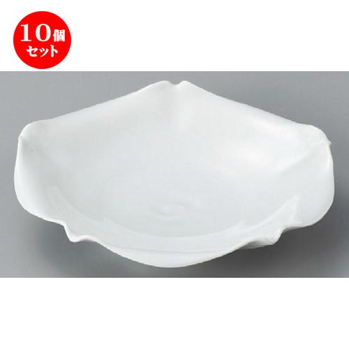 10個セット☆ 丸皿 ☆ 青磁桔梗型和皿 [ 210 x 45mm ] 【料亭 旅館 和食器 飲食店 業務用 】